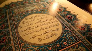 Miracle du Coran : Adam et 'Issa
