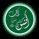 La vie des compagnons - Anas ibn Malik - Partie 1 : la famille d'Anas ibn Malik