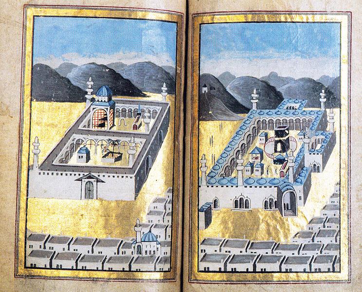 Parchemin illustré représentant la Mecque