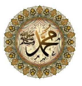 Discussion autour d'un verset – S. 33, v. 40 : «Mouhammad n'est le père d'aucun de vos hommes»