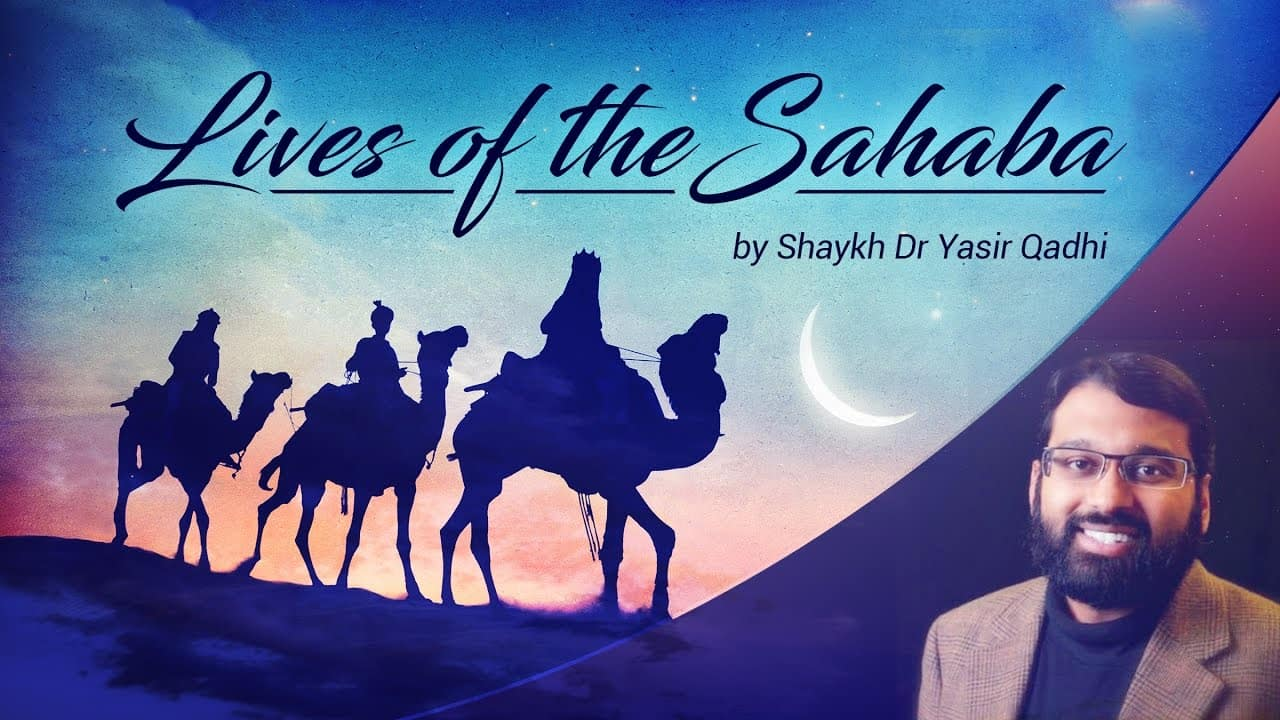 "Image ""Lives of the sahaba"""