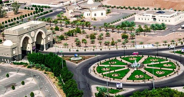 Université islamique de Médine