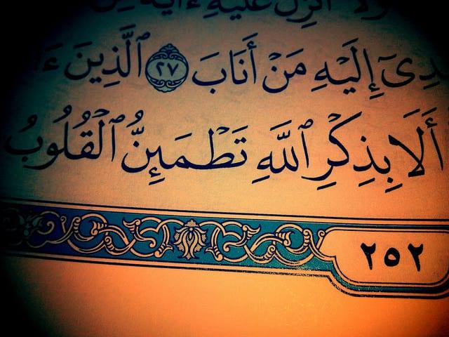 Extrait du Coran