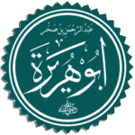La vie des compagnons - Abou Houreyrah