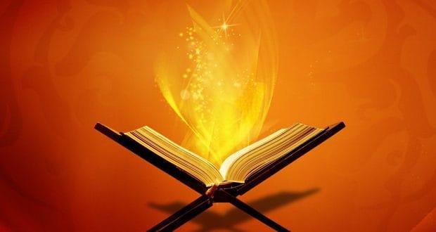Image Coran