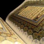 La précision de la sourate 12 (Yoūssouf) : différence entre pharaon et roi