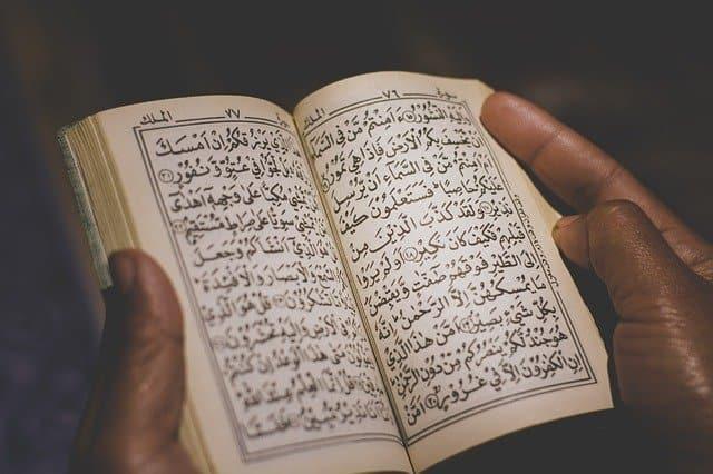 Le défi coranique [At-tahad-dî fi-l-qour'an : التحدي في القرآن]