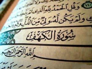 Les rimes identiques de la sourate «la caverne» (Al-Kahf)